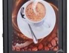 洛阳咖啡机专卖店
