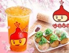 重庆咕噜咕噜奶茶加盟费咕噜咕噜章鱼小丸子