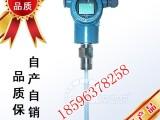 射频导纳物位开关,广州液位开关价格