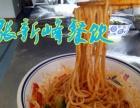 饺子馅怎么做学习各种面食刀削面小吃等系列技术培训