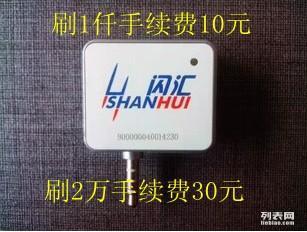 黑龙江省内大中小型企业公司注册大额增资垫资