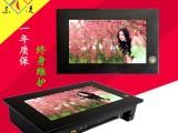 深圳东凌工控触控一体机7寸安卓工业平板电脑无风扇WIFI