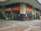 蓝光COCO国际二期独幢8栋106,107转角旺铺连租