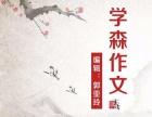 温州信河街【初中】语数英物化生 一对一个性化辅导