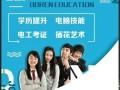 江阴哪里考电工上岗证 培训电工的专业学校选博仁教育