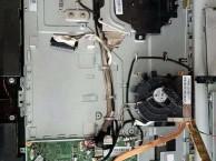 园林路联想电脑各中心-售后服务热线是多少电话?