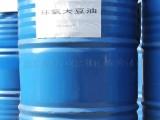 供应环氧大豆油 深圳华南城 广州东圃