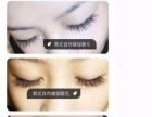 韩式半永久定妆,想要美丽,先做眉眼唇
