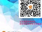驻马店建一个微交易平台微盘交易系统源码
