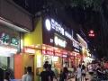 华发南路*量旺商业圈 125平餐饮铺转让