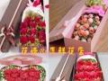 七夕节 红玫瑰鲜花礼盒提前预定 南阳同城鲜花