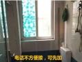 (整套出租渭滨渭滨周边人民商场家属 1室1厅 朝南北 精装修