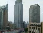 联银大厦,300平米,装修齐备,欢迎有识之士前来!