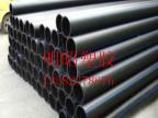黑色PE给水塑料管材 PE管材管件厂家直销 高密度聚乙烯HDPE给水管