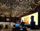 专业音响,灯光舞台,桁架,LED大屏,租赁执行策划