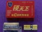 平川开锁,公安备案,修锁,换锁,安装指纹密码锁。