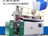 山东尿素桶生产设备吹塑机环保型尿素桶机器厂家