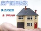成都锦江区私人贷款怎么收费对客户有什么要求