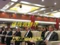 提供洛阳会议论坛同声传译及翻译速记