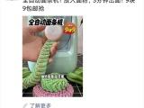 东莞腾讯微信朋友圈广告投放非私人