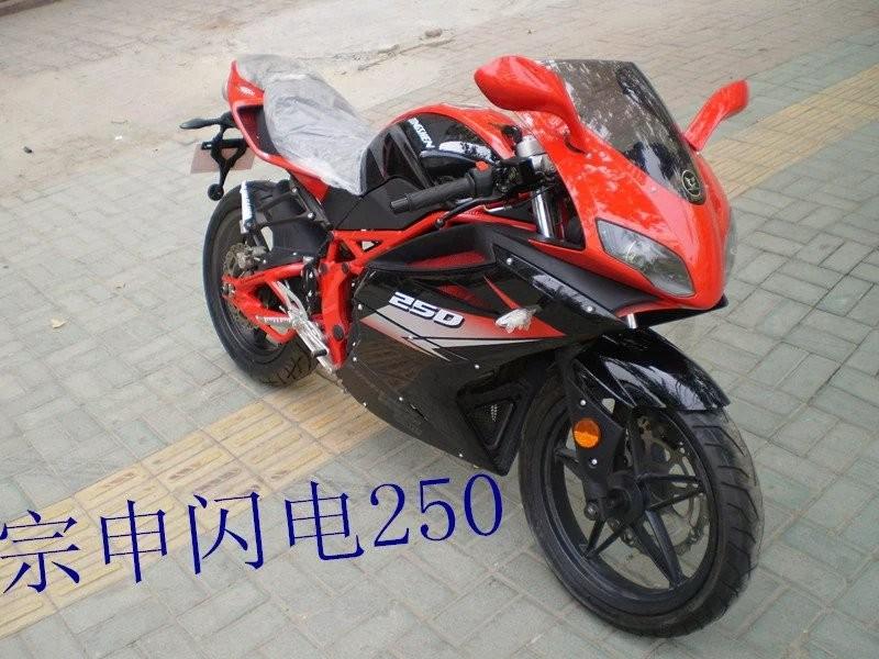 徐州摩托车分期付款-宗申闪电250.RX3-250