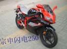徐州摩托车分期付款-宗申闪电250.RX3-2501元