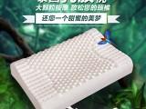 深圳乳胶枕批发 天然乳胶枕头