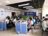 中國移動客服中心500元處理辦公臺式機