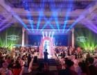 广州番禺庆典礼仪 文艺晚会,周年庆,商场活动