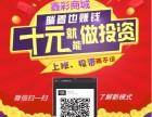 鑫彩竞猜商城