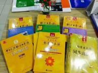 常熟零基础知道日语翻译等级培训哪里好/常熟日语培训机构哪家好