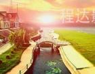 衡阳企业形象拍摄制作 宣传片 微电影制作