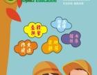 中小学全能托管语文数学英语一对一辅导