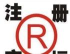 衡水专利商标专业快速申请