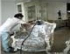 河西区清洗沙发公司专业 酒店家庭单位沙发椅子清洗 口碑好