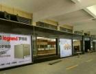 镇海新城临街商铺开业在即,包租包管理年收益达7%