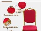 婚庆桌椅,彩色灯带,红白喜事蓬蓬