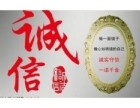 欢迎进入~南阳TCL电视(各点)售后服务维修网站电话
