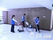 洛阳开荒保洁,家庭保洁,洛阳保洁公司