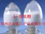 厂家现货供应优质L-苏氨酸 --营养增补剂