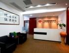 广州黄埔区离婚共同财产纠纷律师