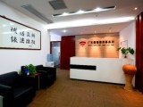 广州越秀区同居期间子女抚养咨询律师
