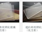 太阳能光伏玻璃生产厂家