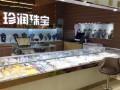 香港珍润珠宝首饰加工镶嵌培训钻石彩宝翡翠玉器18K金
