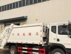 转让 洒水车从2吨到25吨的洒水车现货供应