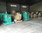 深圳二手发电机销售广州二手发电机转让买卖