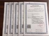 鄭州文網文辦理傳單