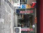 新碶 横河路近华山路 酒楼餐饮 商业街卖场