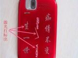 个性定制手机后壳ipad壳体激光刻字 刻图形刻logo