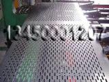 供应冲孔板,网板,冲孔网,金属板网,圆孔网